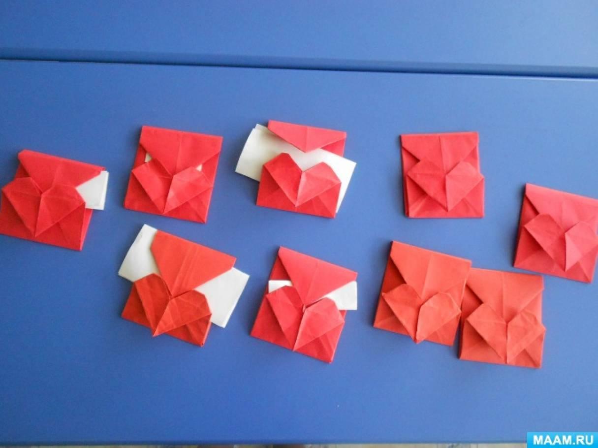 Мастер-класс «Приглашение на выпускной вечер в технике оригами»