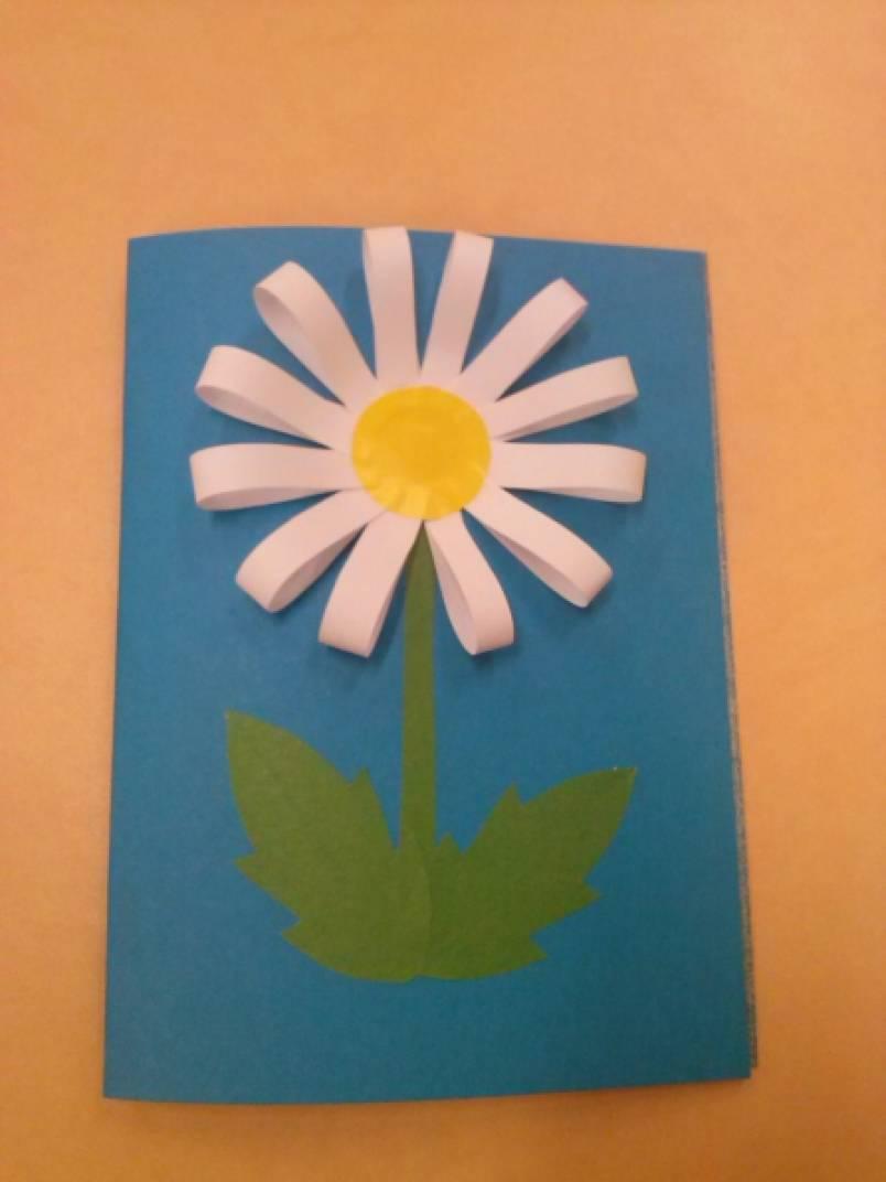 Отправить, открытки для мамы на 8 марта средняя группа