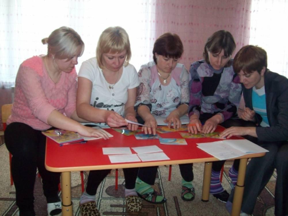 Деловая игра по экологии с воспитателями