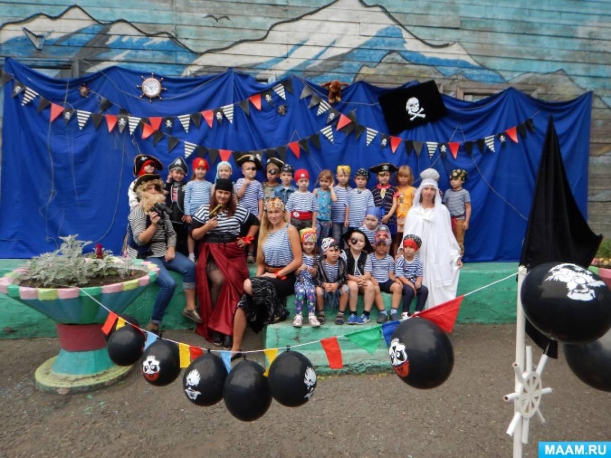 Сценарий спортивного квест-развлечения «Пиратская вечеринка»