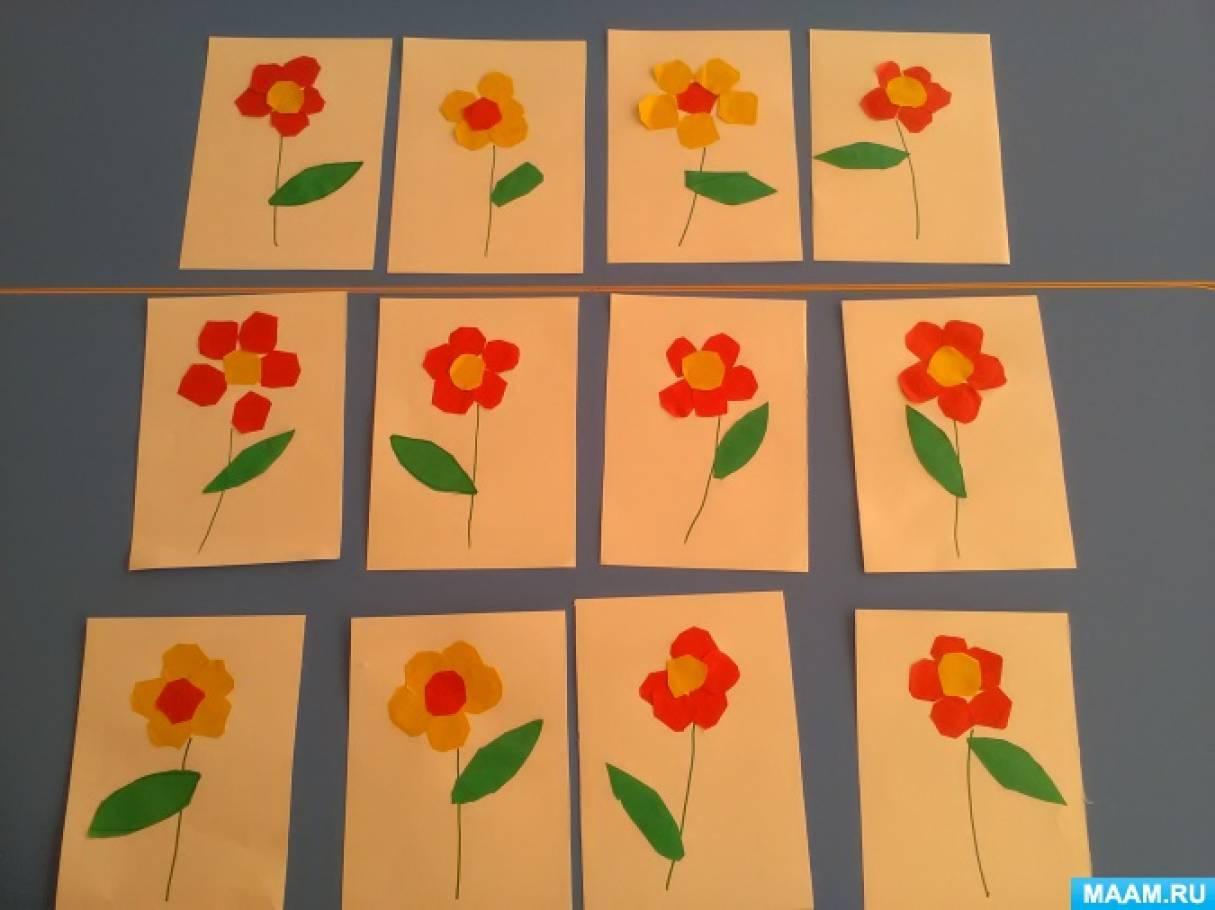 Аппликация цветы в средней группе
