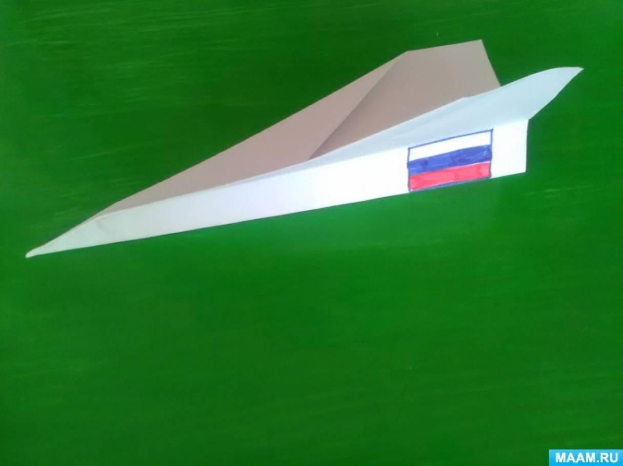 Фотоотчет совместной деятельности оригами «Самолёт».