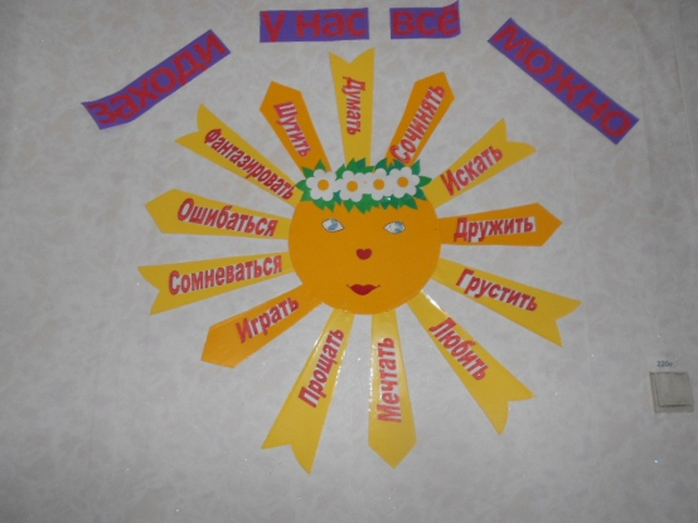 Конкурс поделок в детском саду «Дары осени»