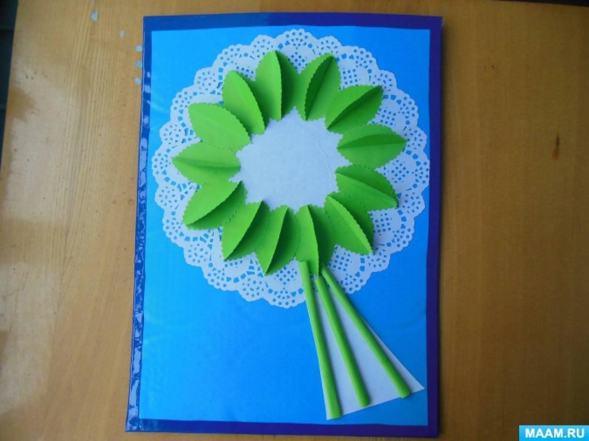 Конспект мастер класса открытка для мамы