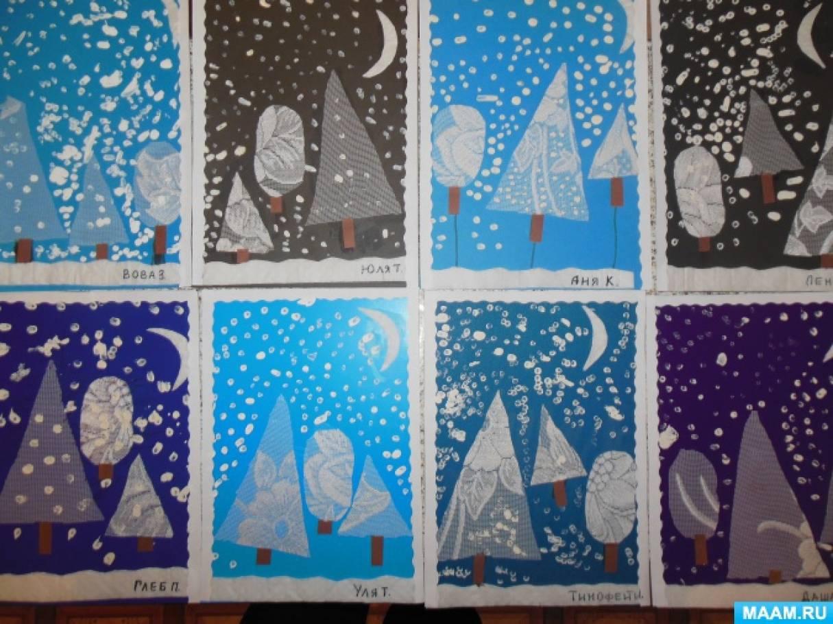 «Зимний лес». Аппликация из тюля, бумаги с элементами рисования (фотоотчёт)