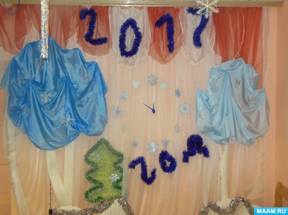«Наконец-то Новый год!» Фотоотчёт праздника