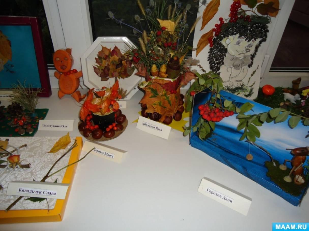 Осенняя выставка поделок в школе 36