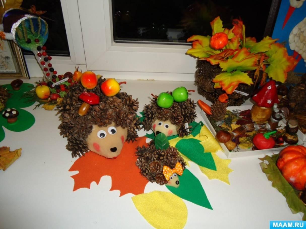 Осенняя ярмарка поделки в детском саду