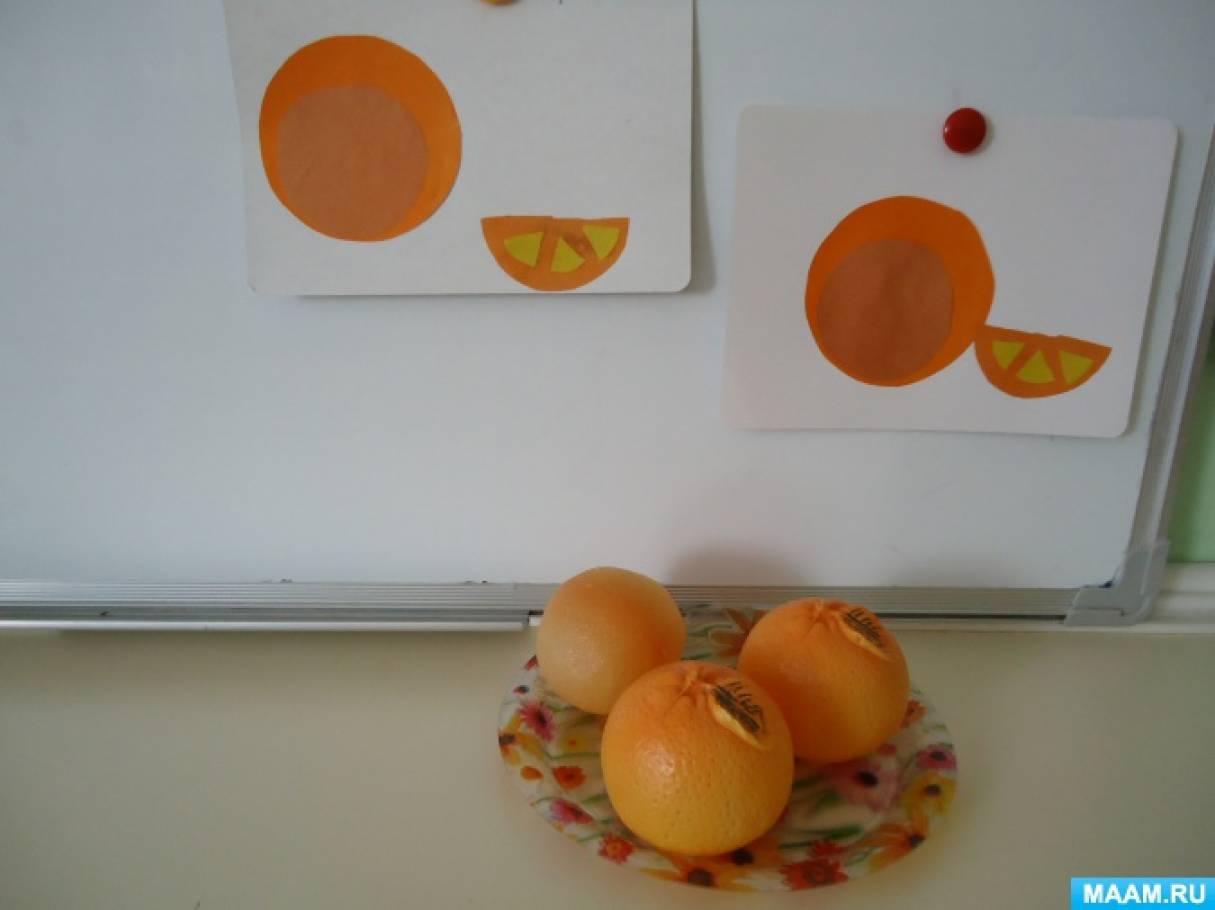 Детский мастер-класс по аппликации «Сочный апельсин»