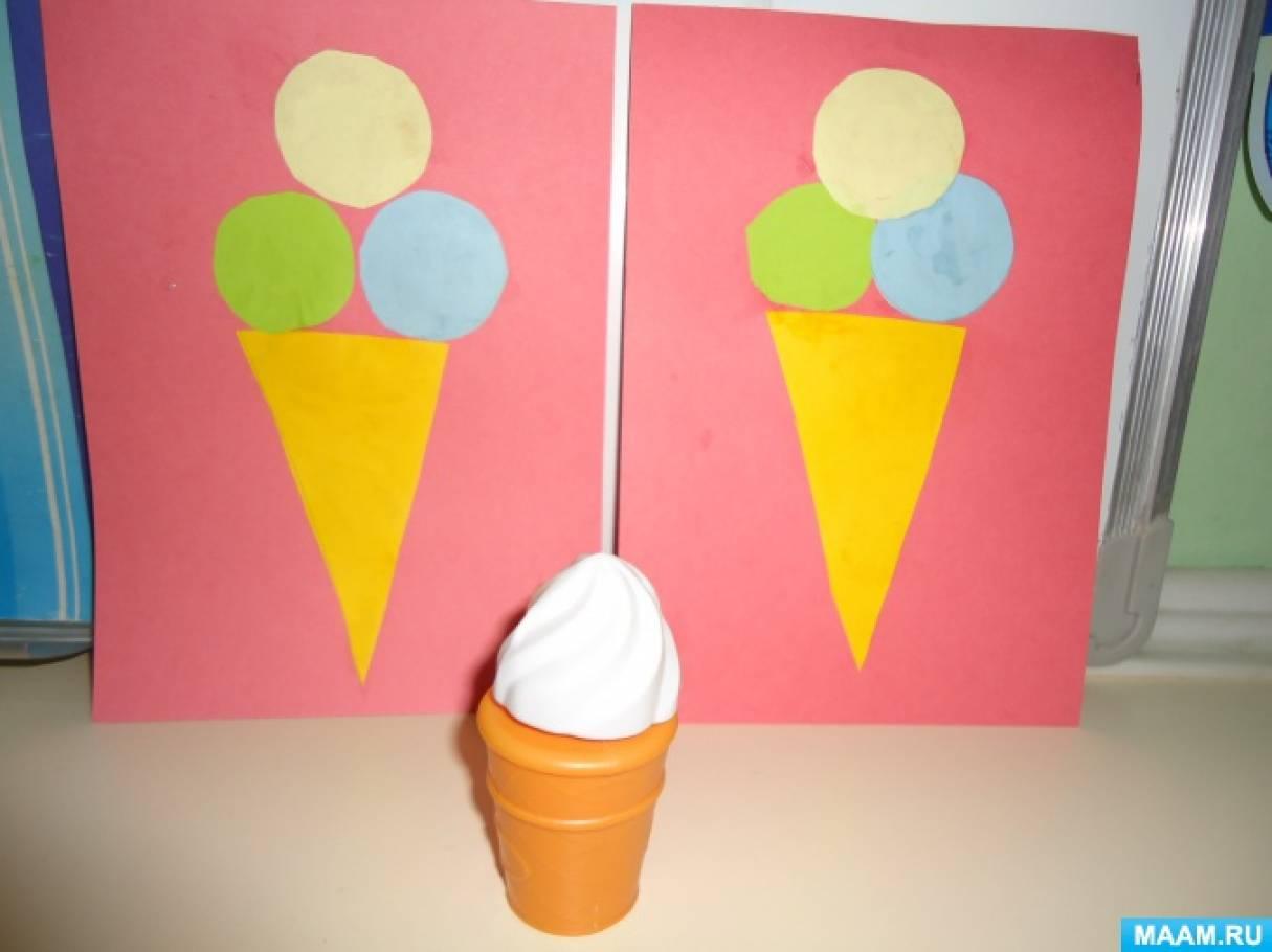 Детский мастер класс по аппликации «Мороженое»