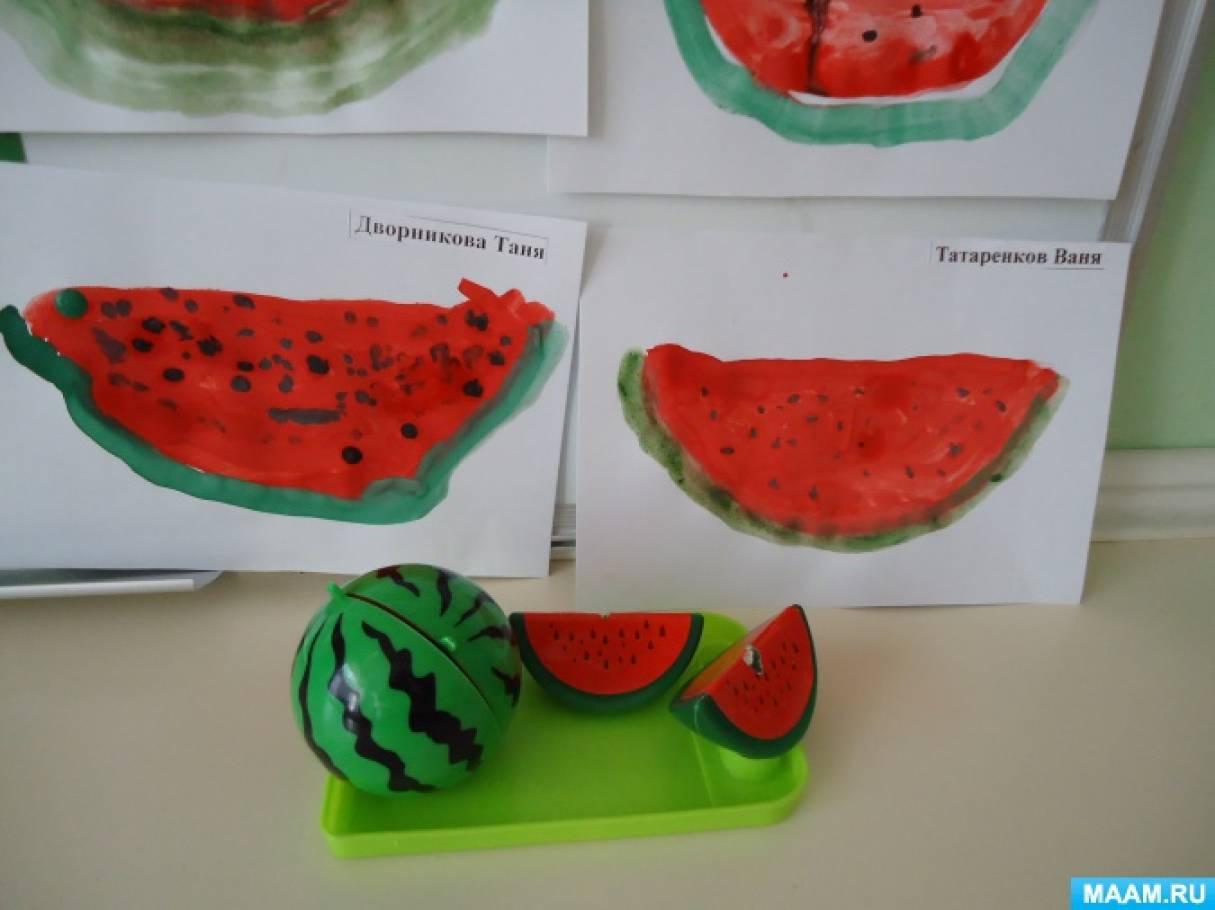 Конспект занятия по рисованию «Долька арбуза»