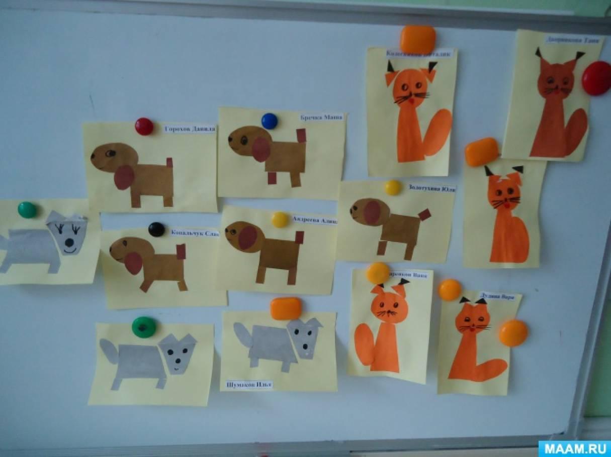 Детский мастер класс по аппликации на тему «Животные»