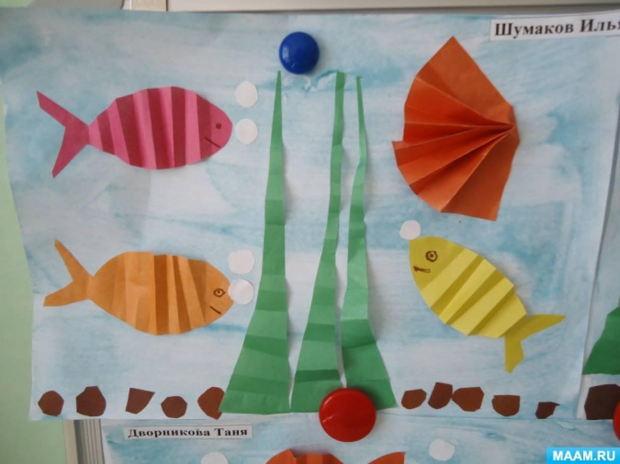 Аквариум из цветной бумаги для второй младшей группы