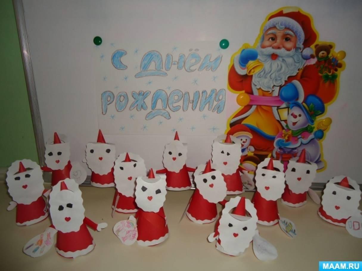 Детский мастер-класс по конструированию из бумаги «Дед Мороз»