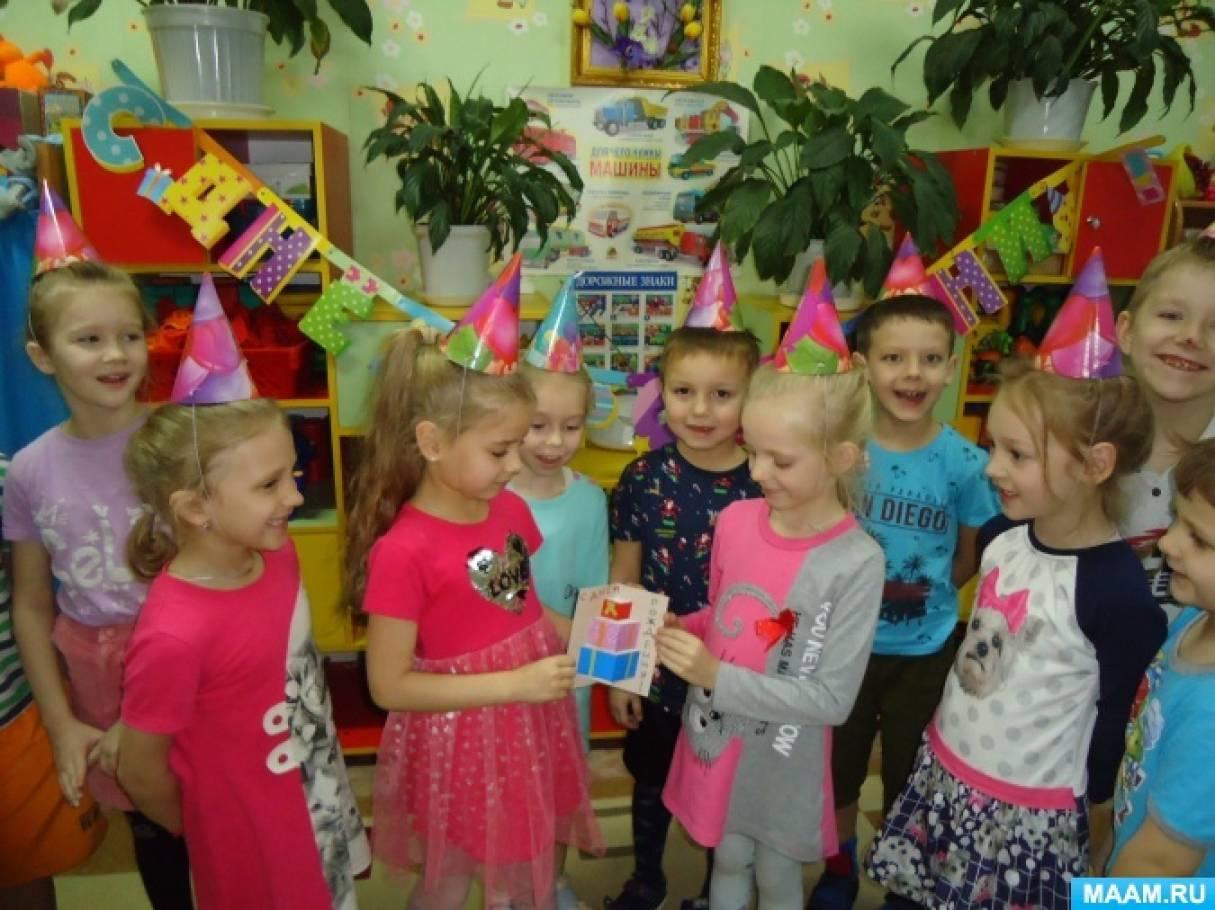 Детский мастер-класс по изготовлению объемной открытки «С днем рождения!»