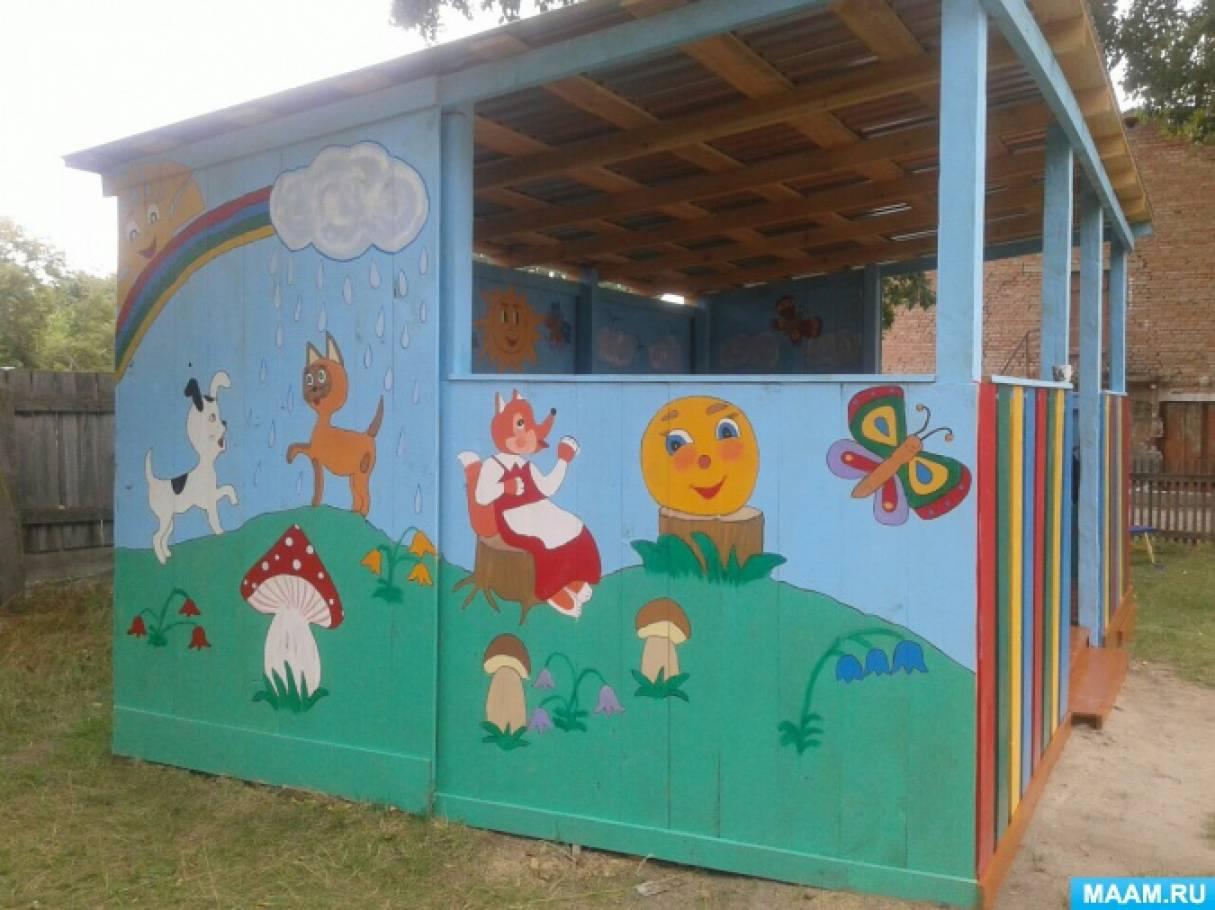 Как можно покрасить беседку в детском саду своими руками 100