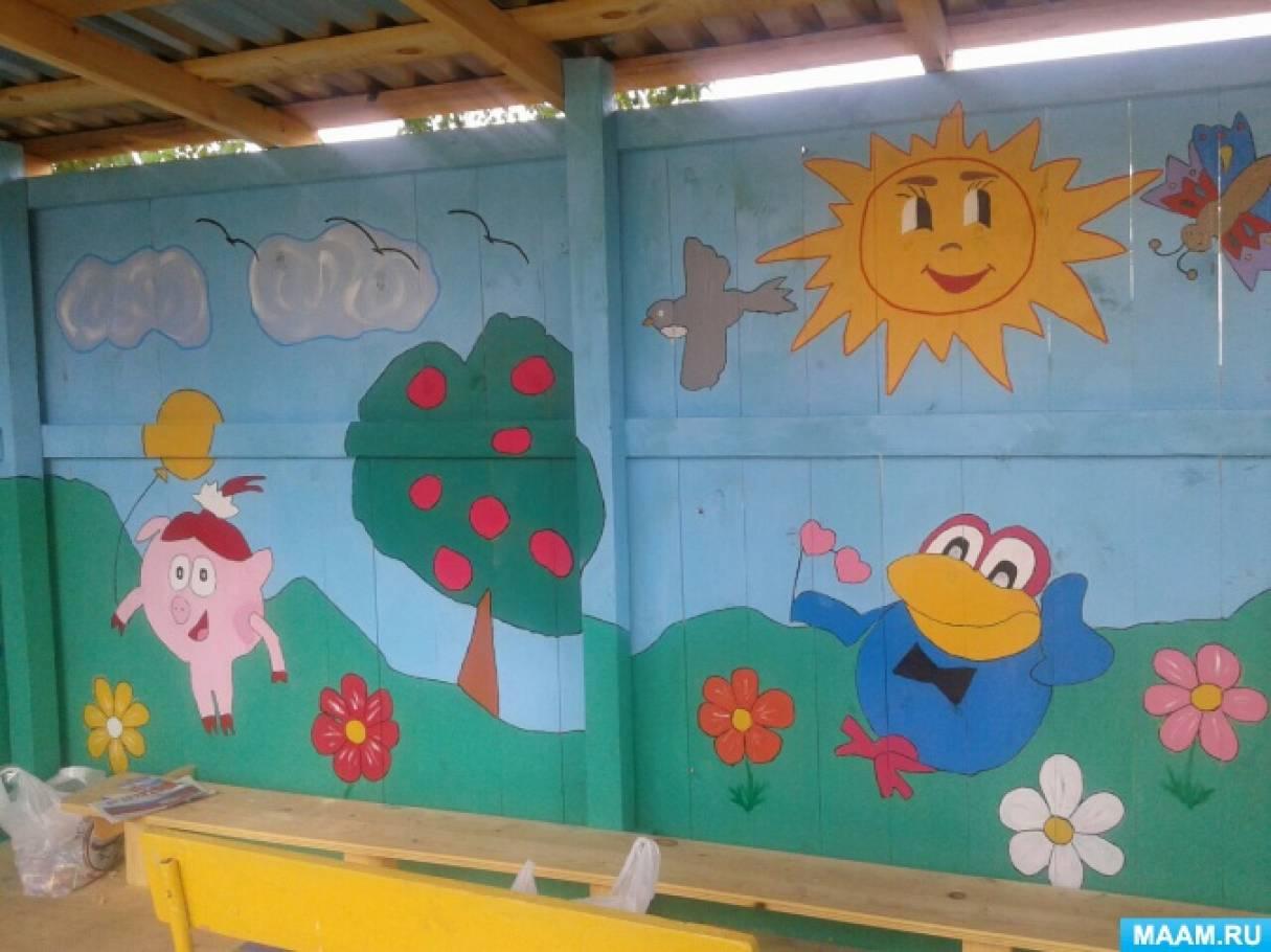 Оформление веранды в детском саду своими руками летом фото