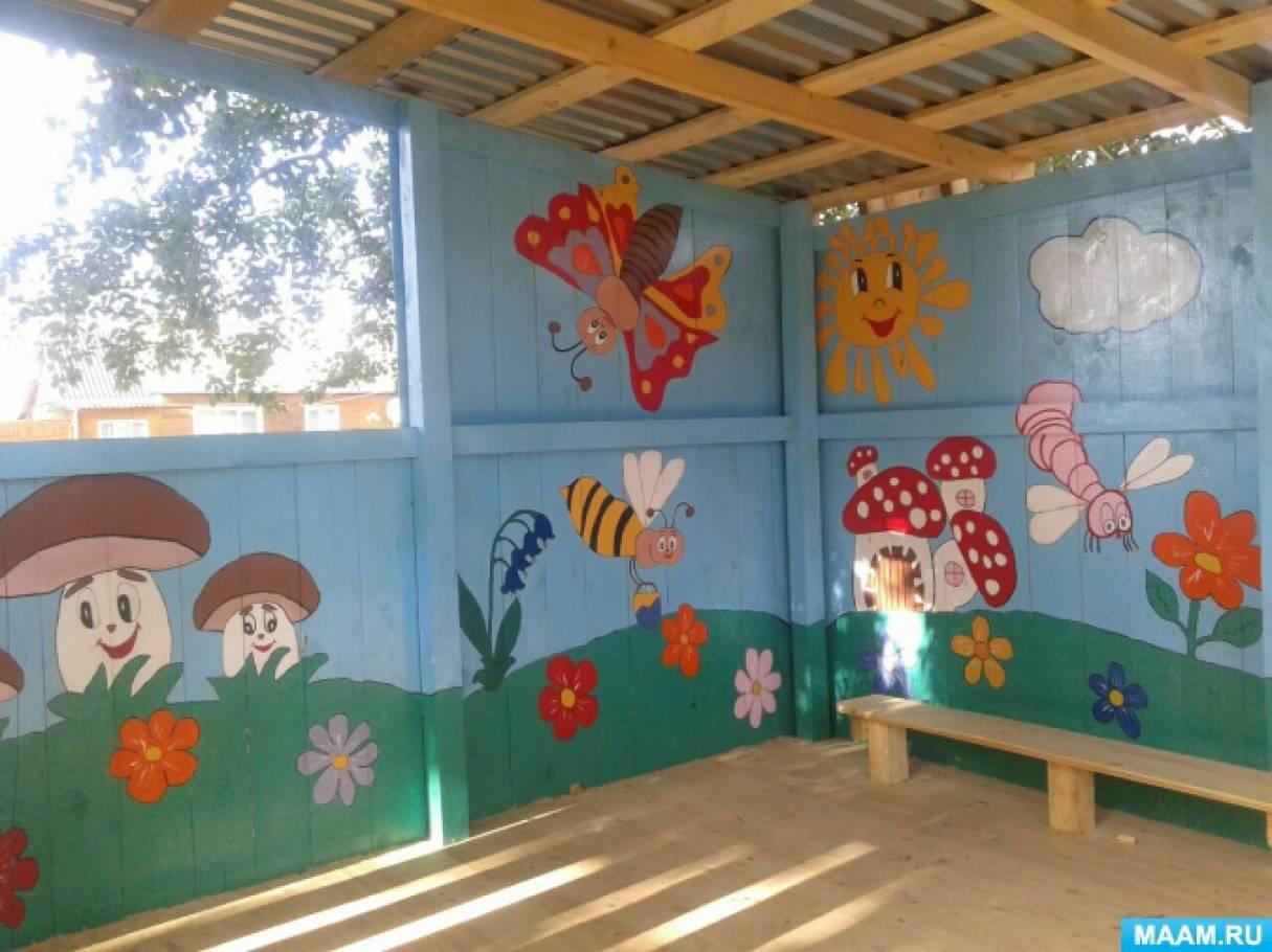 Как можно покрасить беседку в детском саду своими руками 82