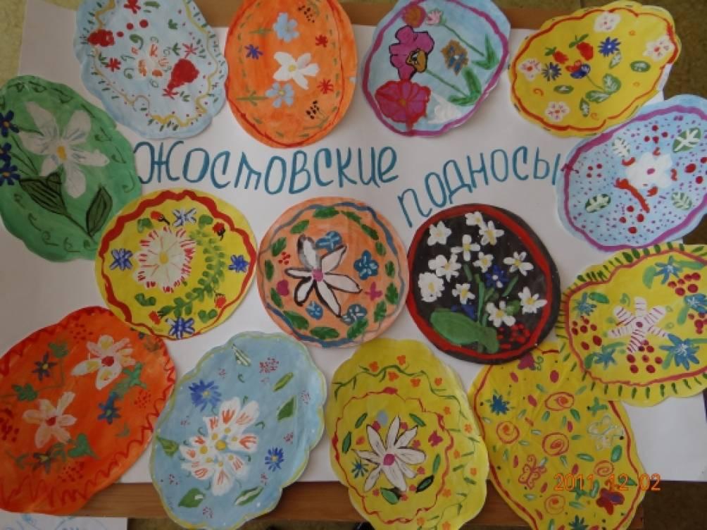 Использование народного искусства в педагогической работе с детьми