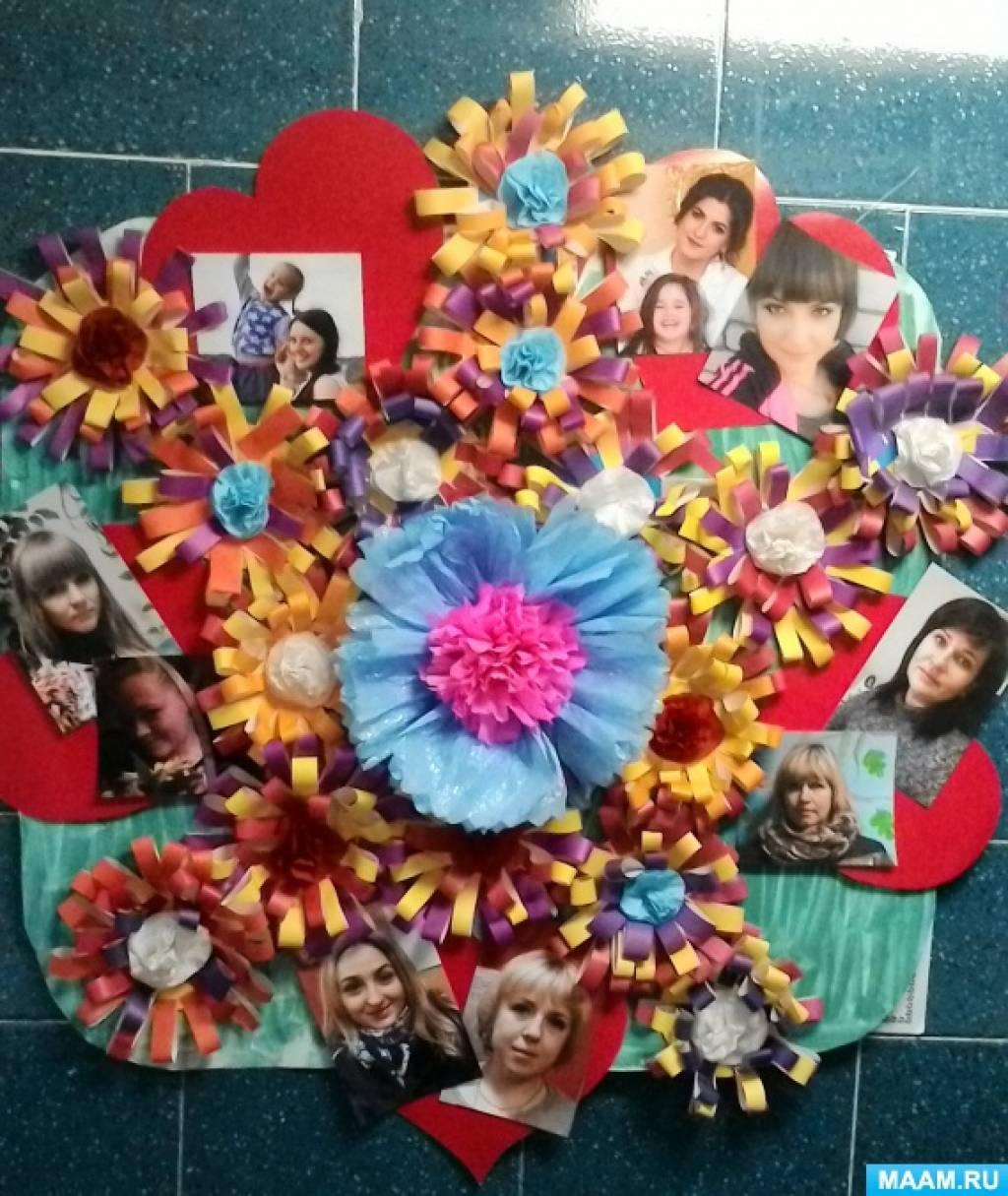 Мастер-класс по изготовлению поздравительной открытки ко Дню Матери.