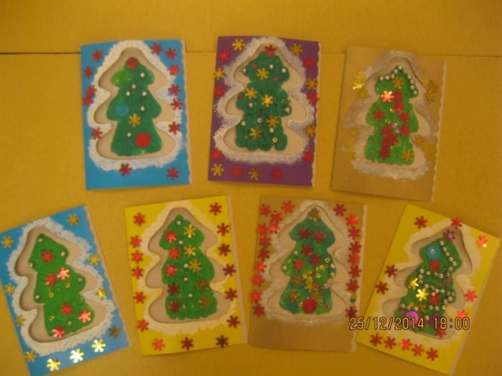Днем семьи, открытки на новый год для подготовительной группы