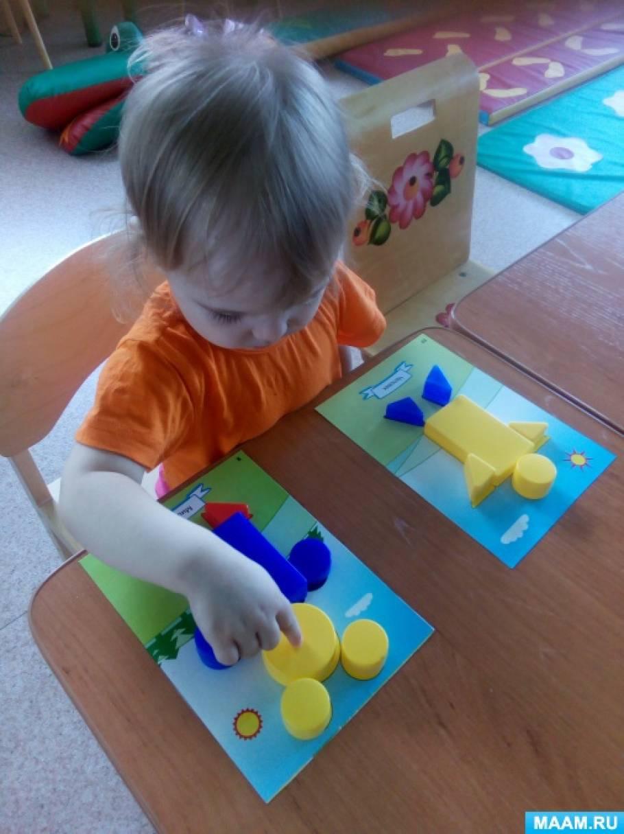 Дидактические игры для дошкольников с «Логическими блоками Дьенеша и «Цветными счетными палочками Кюизенера»