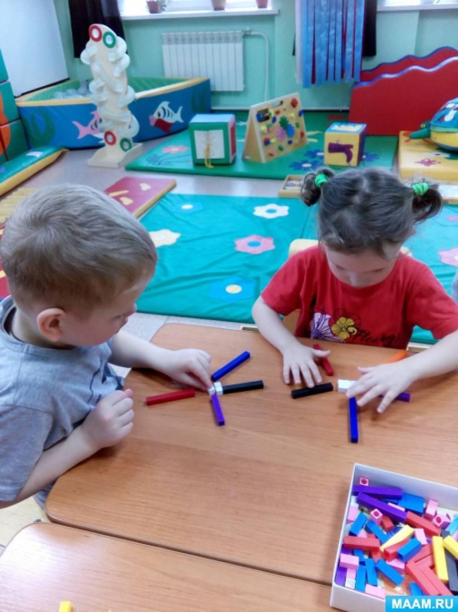 Конспект занятия в старшей группе с использованием палочек кюизинера
