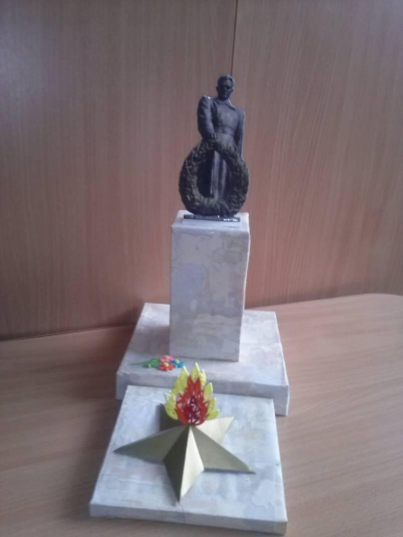 Как сделать макет памятника из бумаги