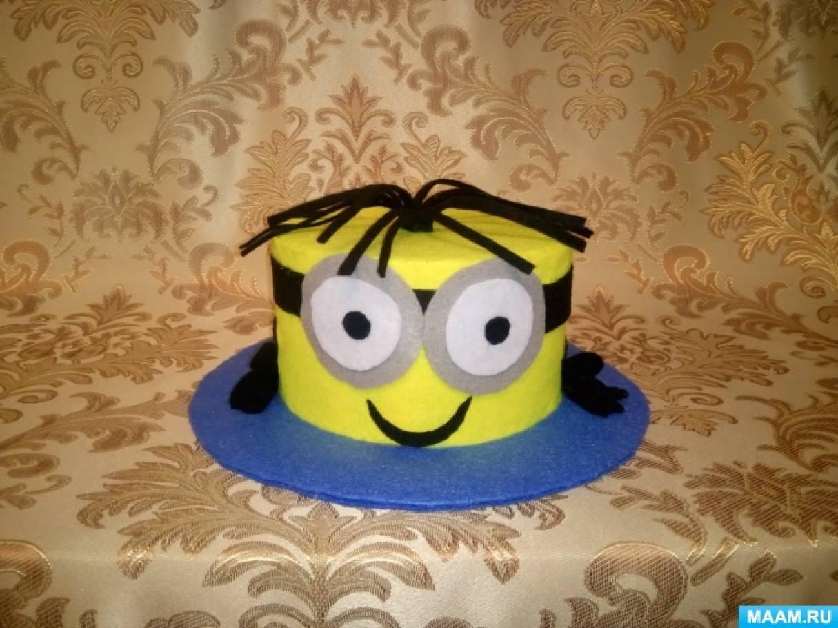 Мастер-класс по изготовлению шляпы «Миньон» из фетра