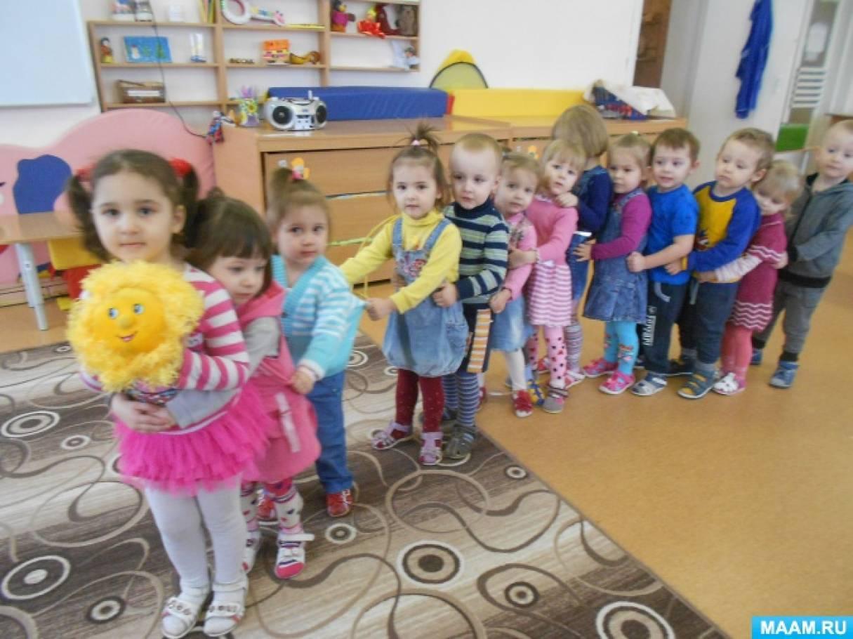 Комплексное занятие по здоровьесбережению «В поход за Колобком» во второй группе раннего возраста