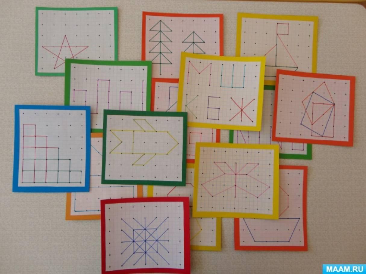 Дидактическое пособие «Веселый геометрик»