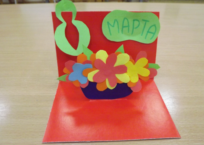 Днем рождения, красивые открытки к 8 марта своими руками из бумаги подготовительная группа