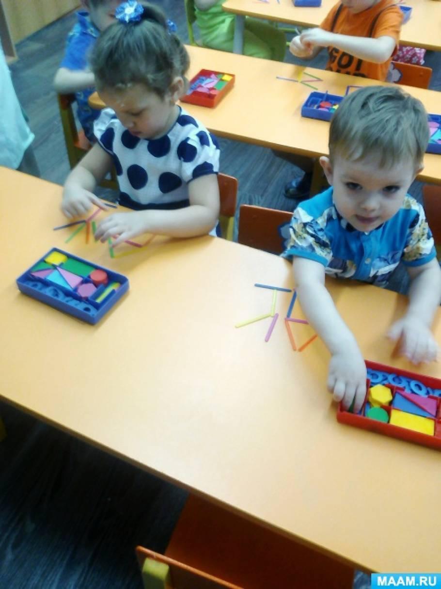 Дидактическая игра со счётными палочками для детей дошкольного возраста
