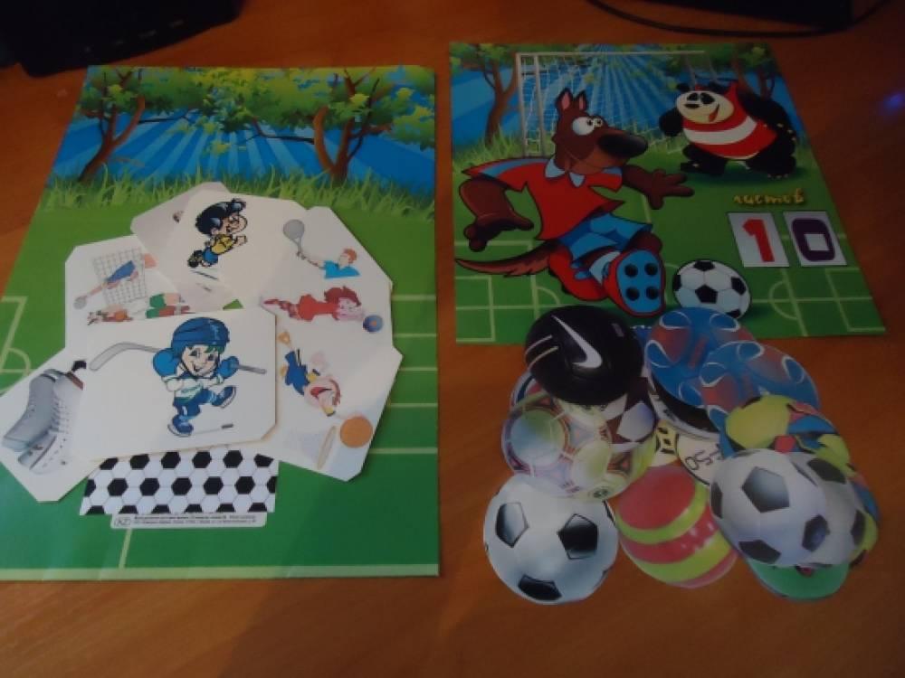 Дидактические игры на обложках цветного картона. Развивающая игра «Все о спорте»