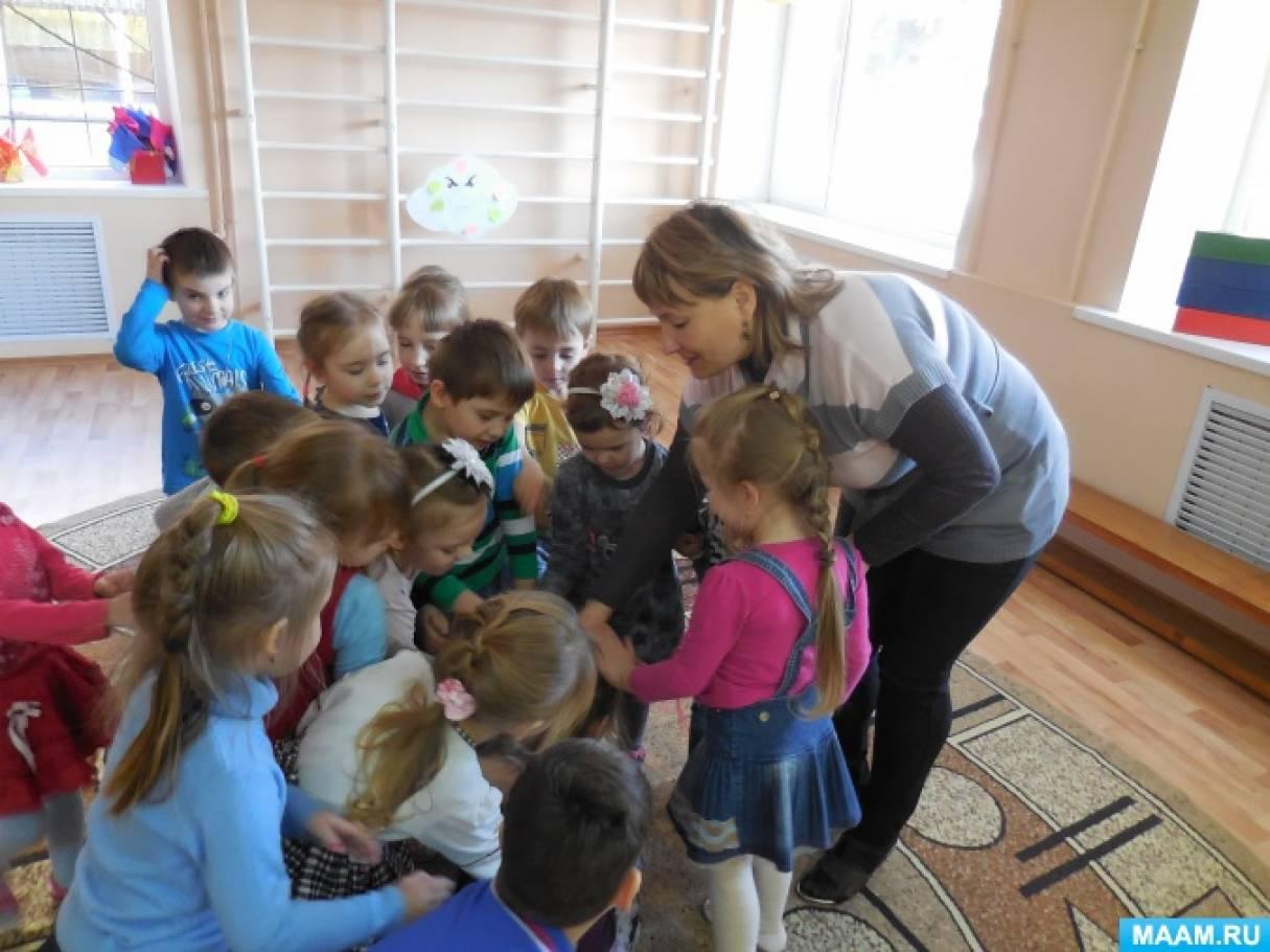 тренинг знакомство с учащимися