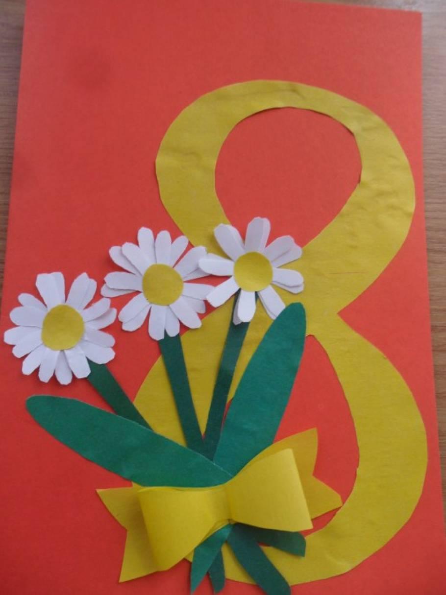 Дню соцработника, открытки мамам цель