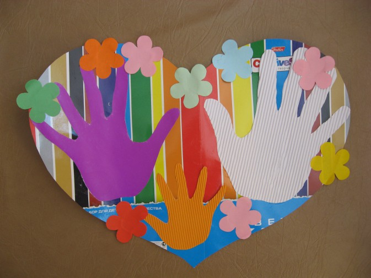 Днем, открытка с детьми ко дню семьи
