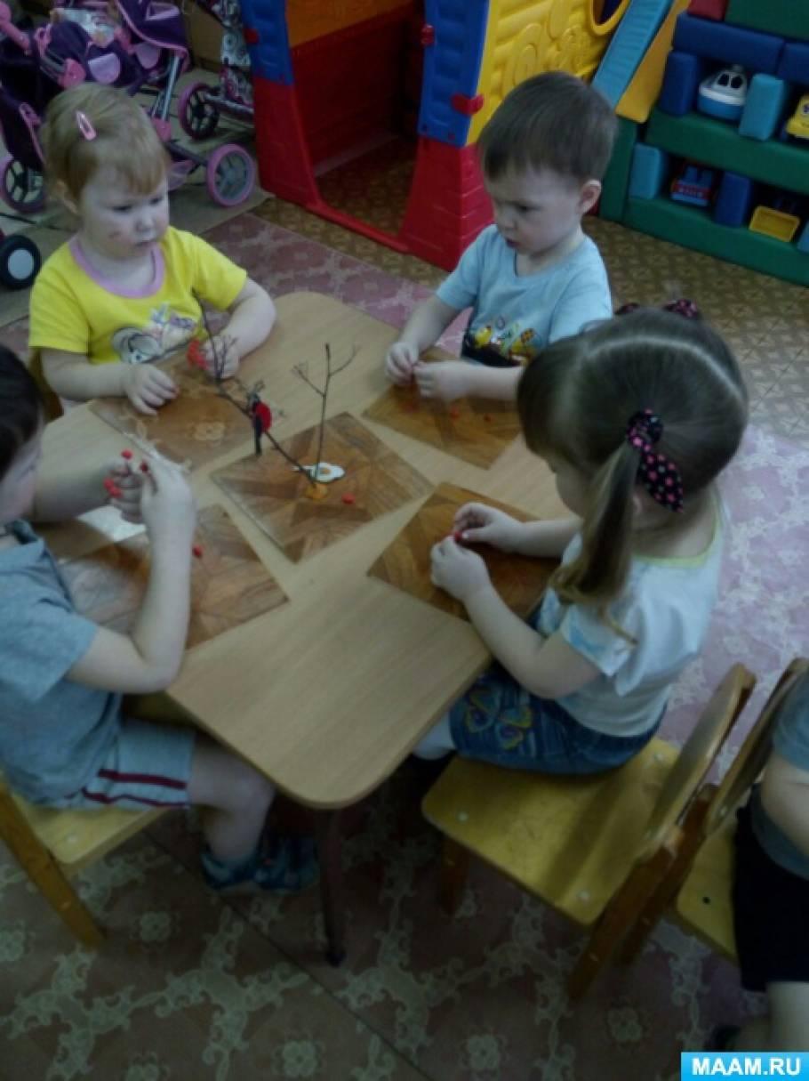 Конспект образовательной деятельности по художественно-эстетическому развитию для детей 2–3 лет. Лепка «Ягодки для снегирей»
