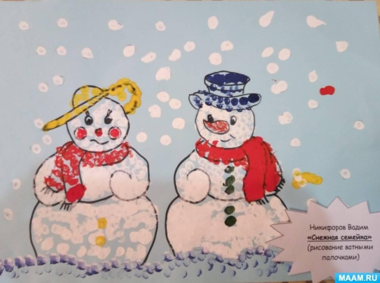 шла конспект занятия по рисованию новогодние открытки стремлении совершенству хандзо