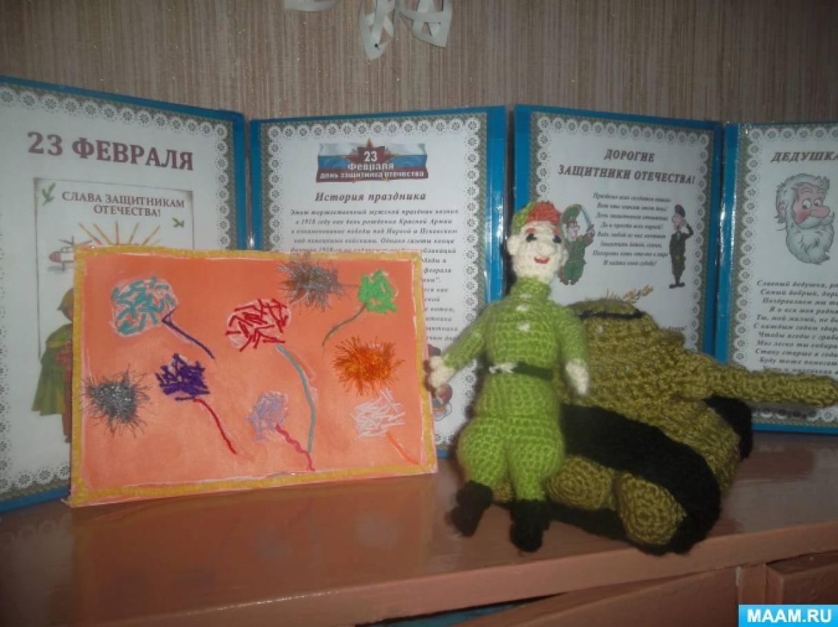 Мастер-класс «Праздничный салют» к празднику 23 февраля из шерстяных ниток для детей младшего дошкольного возраста