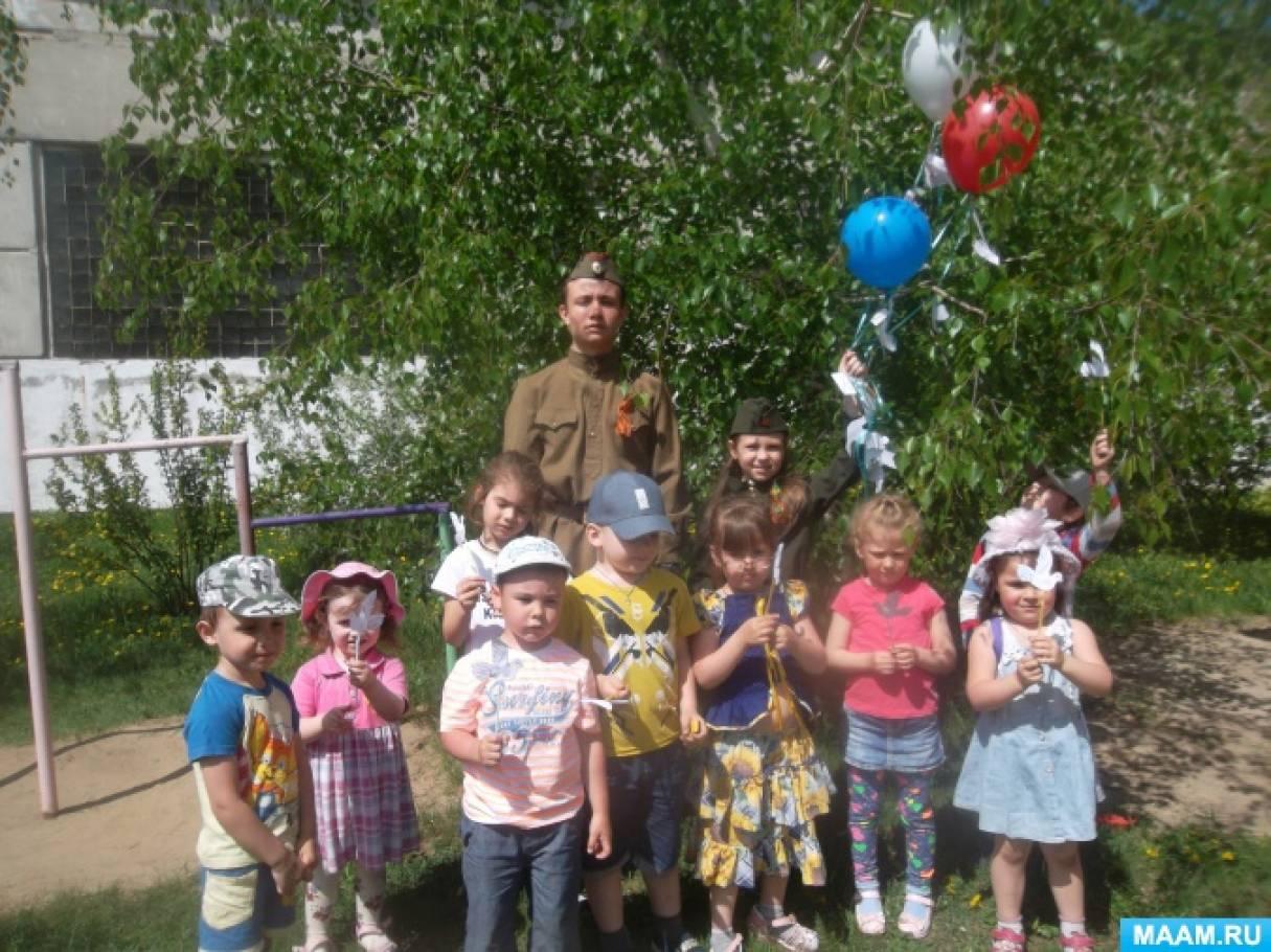 «Голубь мира— голубь Победы!» Акция, посвящённая празднику 9 Мая в младшей разновозрастной группе