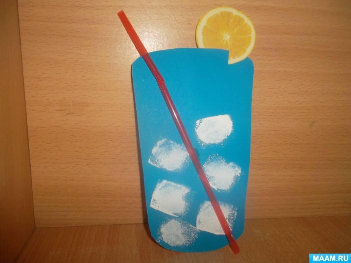 Мастер-класс «Нетрадиционная техника рисования губкой для мытья посуды. Коктейльный стаканчик со льдом»