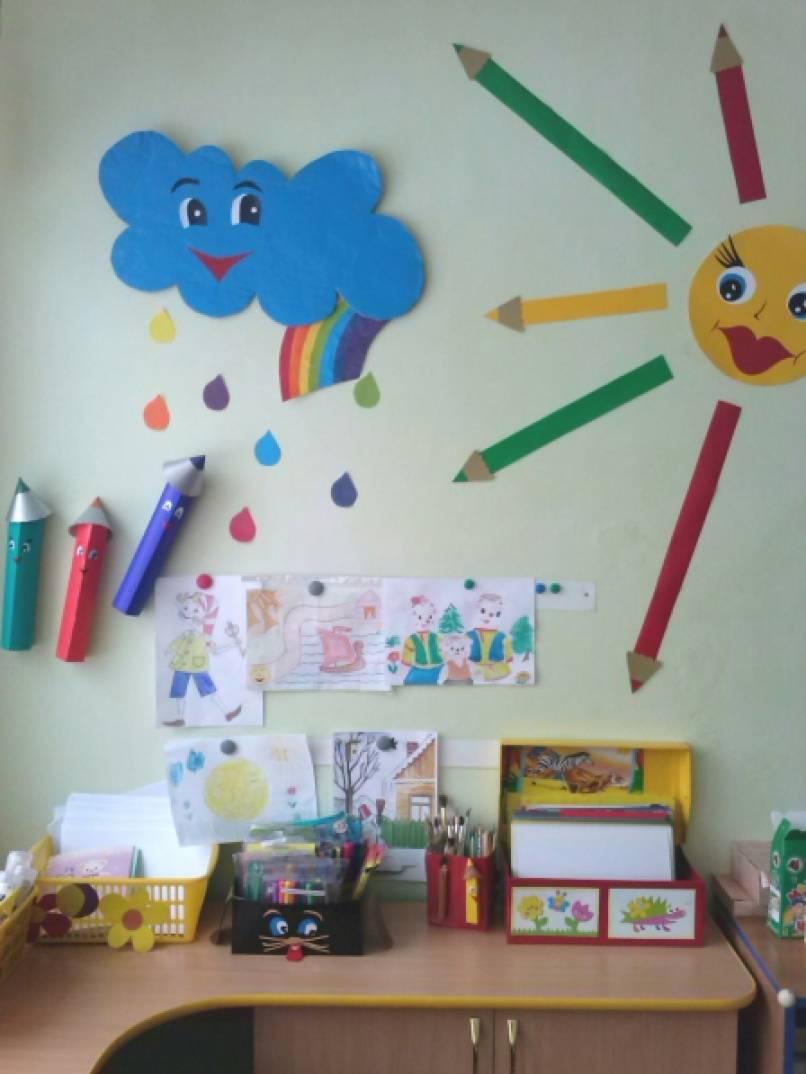 Уголок изодеятельности в детском саду картинка 15