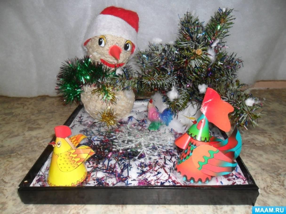Фотоотчёт «Новогодняя игрушка нашей семьи»