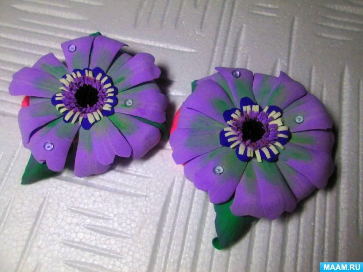 Мастер-класс по изготовлению резиночек для волос с цветком герберы из фоамирана