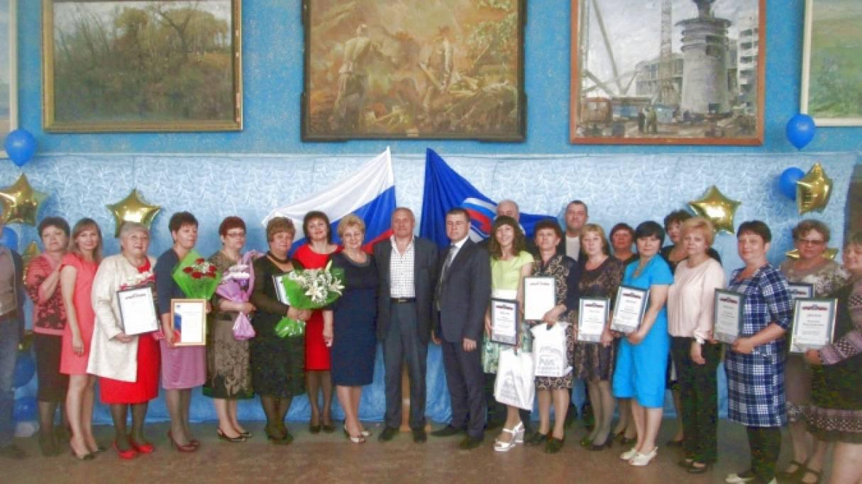 Фоторепортаж с церемонии награждения победителей и участников регионального конкурса «Лидеры дошкольного образования-2016».