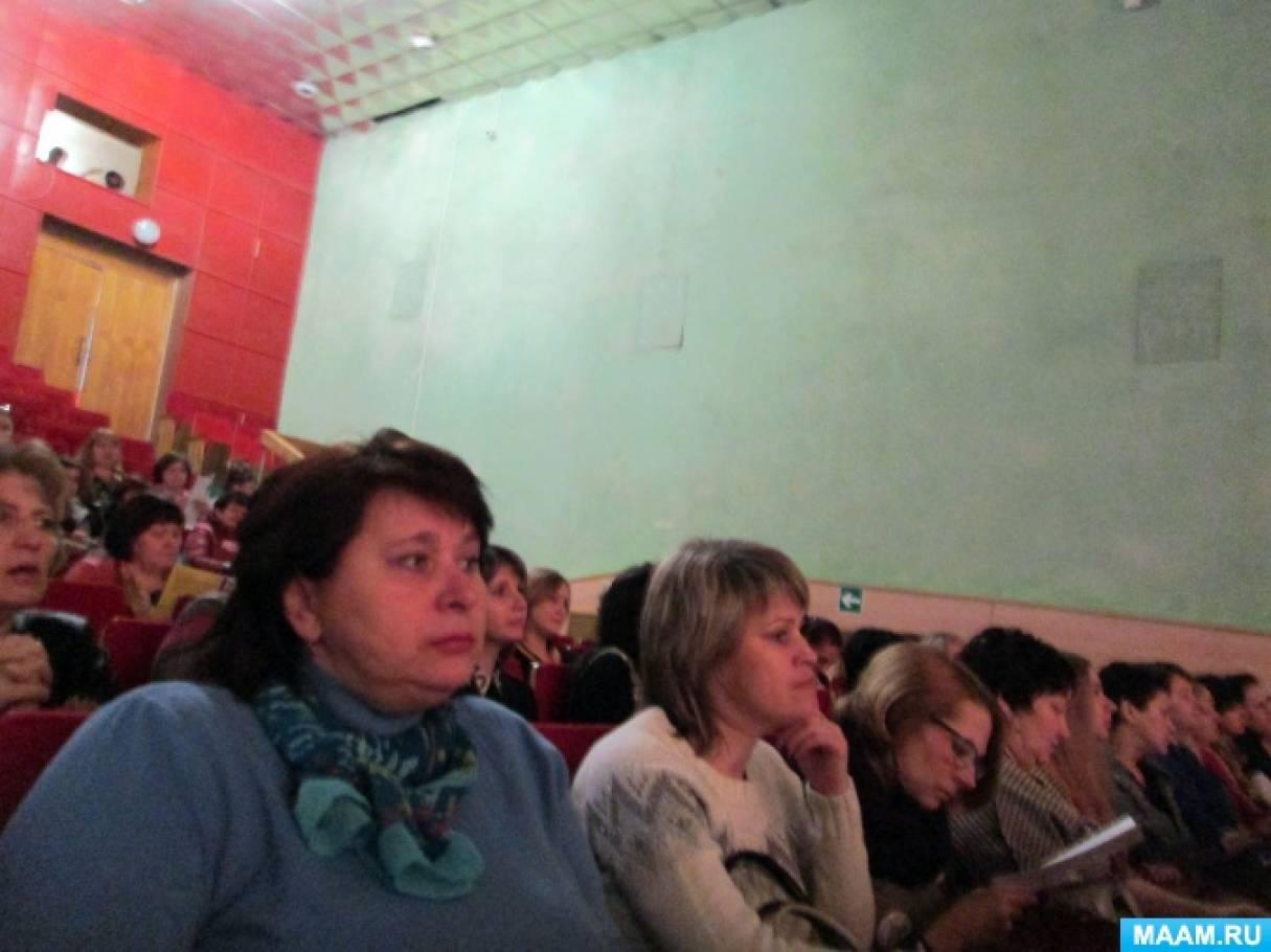 Фотоотчёт об участии во II Международном педагогическом калейдоскопе «Образование без границ» (Казахстан— Росиия)