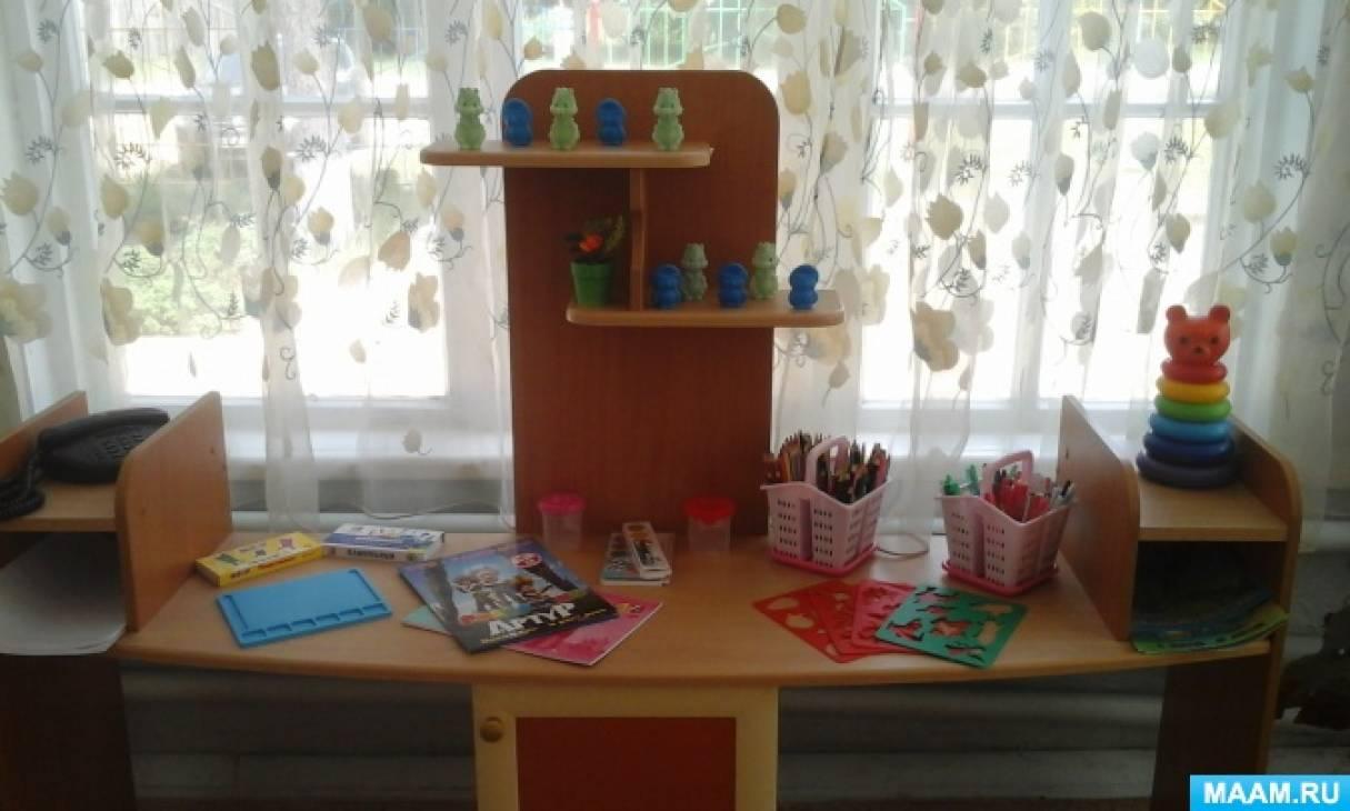 Поделки своими руками в спортивный уголок детского сада