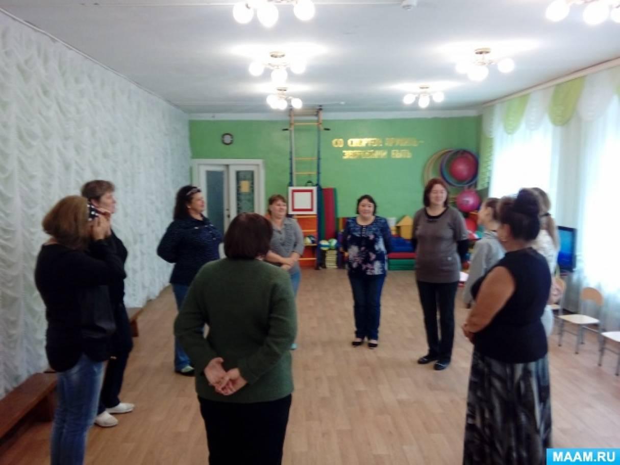 Тренинг с педагогами для сплочения команды «Я+ТЫ=МЫ»