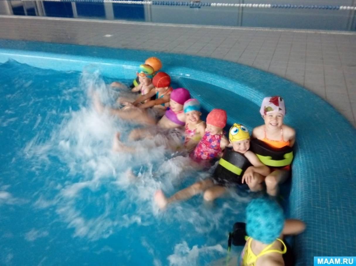 Фотоотчёт «Плавание— залог здоровья!»